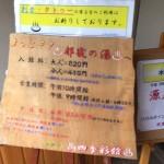 20141109_022806000_iOS