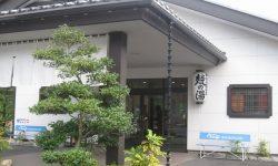 秩父川端温泉【梵の湯】